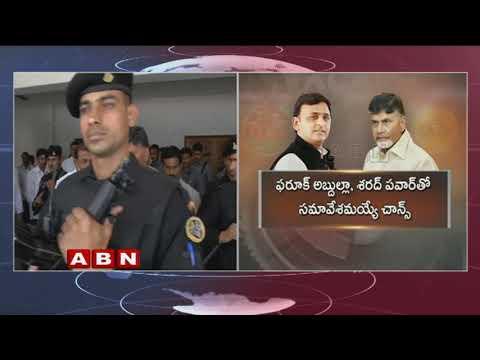 Samajwadi Leader Akhilesh Yadav Phone Call To CM Chandrababu Naidu | ABN Telugu