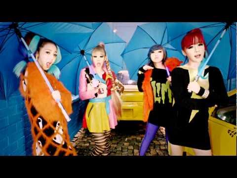 2ne1 - Go Away (japanese) video