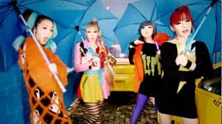 2ne1 - Go Away (japanese)