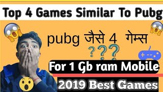 TOP 4 GAMES similar as PUBG  PUBG जैसे  4 गेम्स   FOR 1 GB RAM  PHONE  OSM GAME u must like in hindi