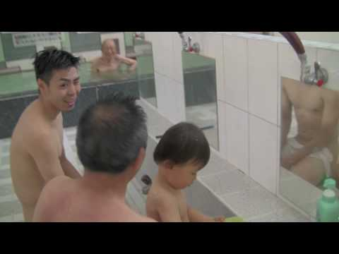 Sento ; a public bath, a place we have had for a long time-