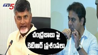 IT Means CBN - CBN Means IT - KTR |  CM KCR | Hyderabad