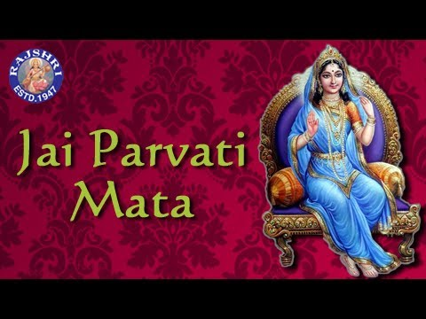 Jai Parvati Mata - Parvati Aarti With Lyrics - Sanjeevani Bhelande - Hindi Devotional Songs video