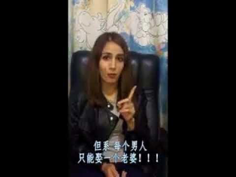 伊朗口音的中國話:伊朗妹子帶你瞭解真實的伊朗