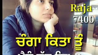 Main changi hai sidhu moosewala status video