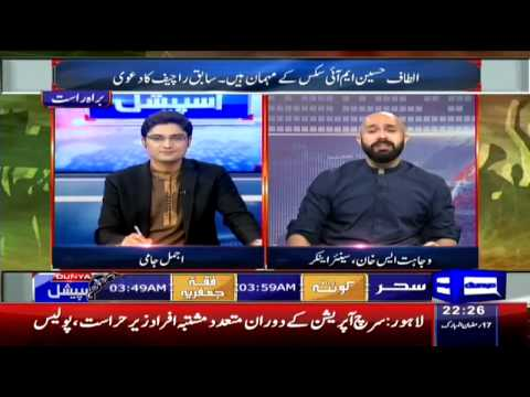 Confusion within PTI ranks over 35 punctures | 4 July 2015