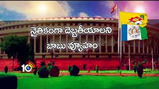 Special Story On AP TDP MPs and YCP MPs  An unfaithful Resolution Notice | Delhi