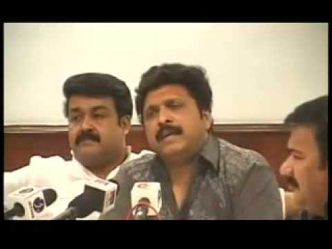 Thilakan's issue - Ammayude press conference by Mohanlal Mammootty (smarttv.in) Video