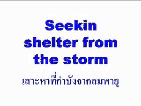 เรียนภาษาอังกฤษ กับ อ สุวิทย์ เพลงสากลเก่า WHO'LL STOP THE RAIN