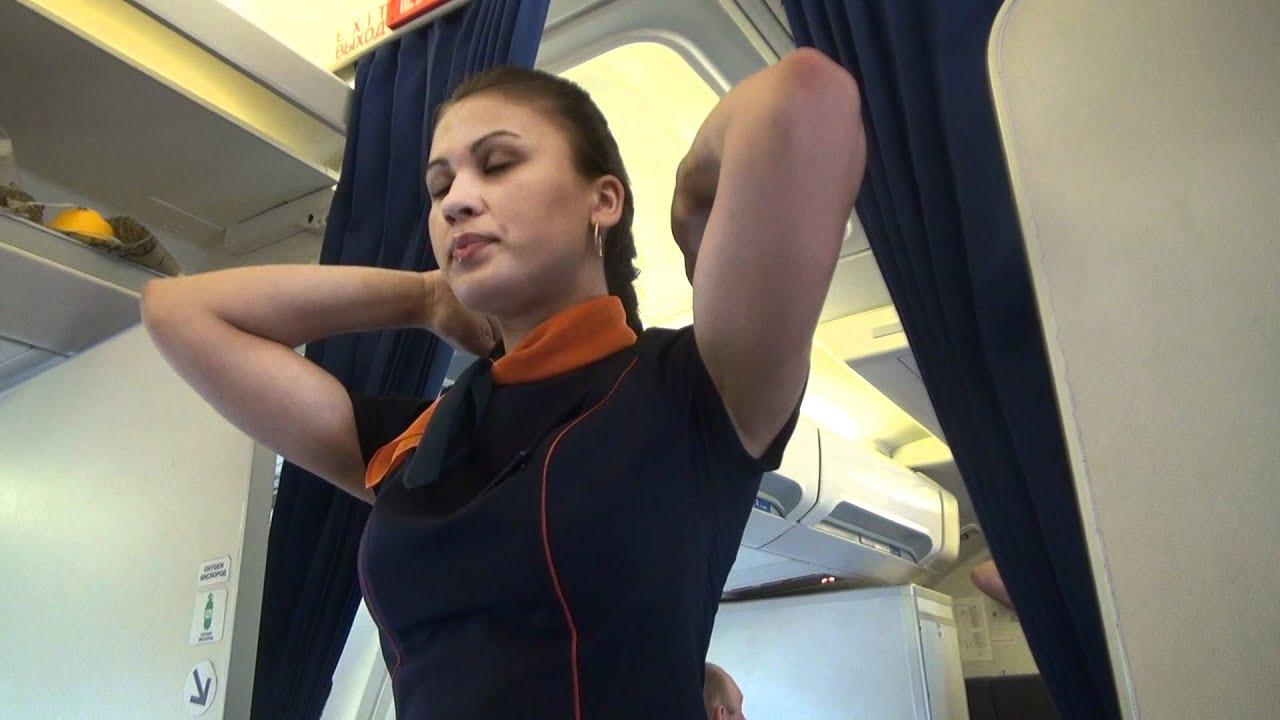 Фото страшной стюардессы 8 фотография