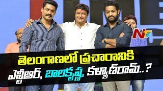 Jr NTR to Campaign in Telangana Polls | TDP Star Campaigners List | NTV