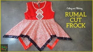 RUMAL CUT FROCK | Hanky Cut Frock Cutting and Stitching