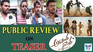 Aravindha Sametha Teaser Public Talk | Jr NTR, Pooja Hegde | Trivikram | #AravindhaSametha Review