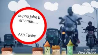 shopno jabe bari........with AKH TANIM........!!!!!!new video.....singer Milon mahmud