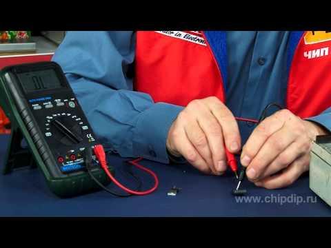 Видео как проверить исправность мультиметра