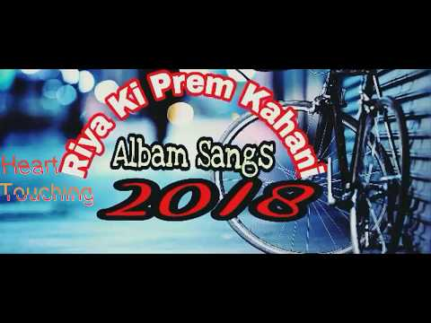 Riya Ki Prem Kahani Hip Hop Bengla @ Hindi,Sad Song's 2018
