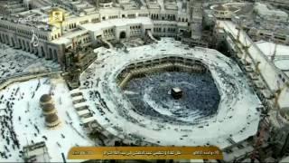 Sholat & Khutbah Idul Adha 1437H di Masjidil Haram