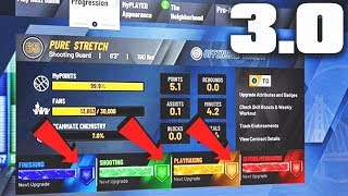 * NEW *NBA 2K20 BADGE GLITCH! AFTER PATCH 1.03 & HOTFIX! UNLIMITED BADGE POINTS GLITCH! ( NBA 2K20 )