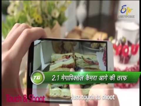 Tech Guru-xiaomi Mi3 Mobile Launch In India-lg G3-karbon-asus Mobile Review On 27th Jul 2014 video