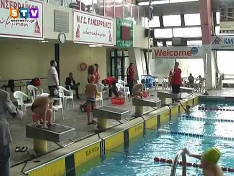 Διασυλλογικοί αγώνες κολύμβησης 1ο μέρος