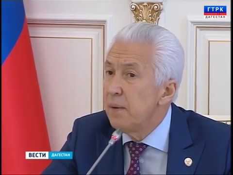 Васильев подверг чиновников резкой критике  27.11.18г.