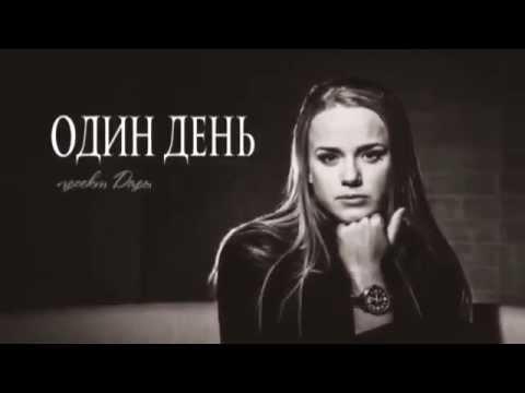 «Один день с..»осуждённой бийской спортсменкой Татьяной Андреевой