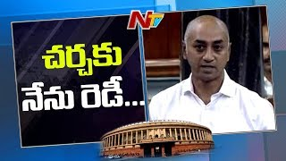 Jaydev Galla To Start Debate on No-Confidence Motion Today | Parliament Monsoon Session 2018 | NTV