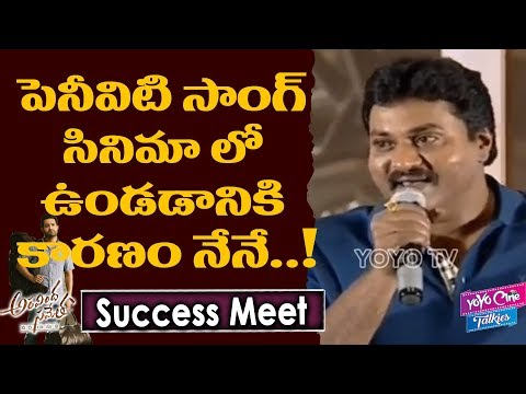 Sunil Funny Comments On Trivikram | NTR | Trivikram | Pooja Hegde | Tollywood | YOYO Cine Talkies