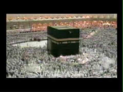 Surah Yaseen Qari Abdul Basit Part 2  4 By Sameer video