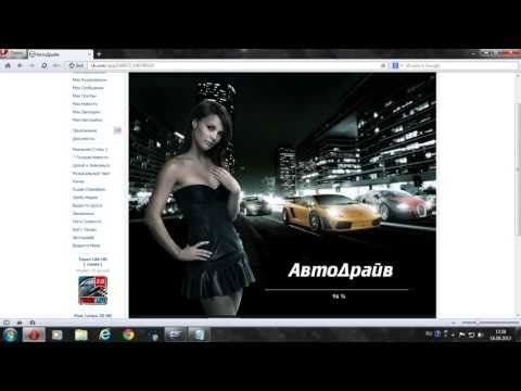 Advanced Key and Mouse Recorder для приложения VK Автодрайв.