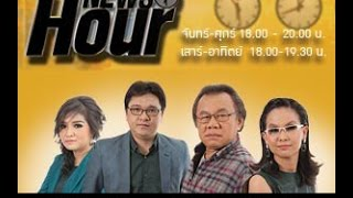Hao123-News Hour - Monday, August 4, 2014 6:00 PM -  8:00 PM