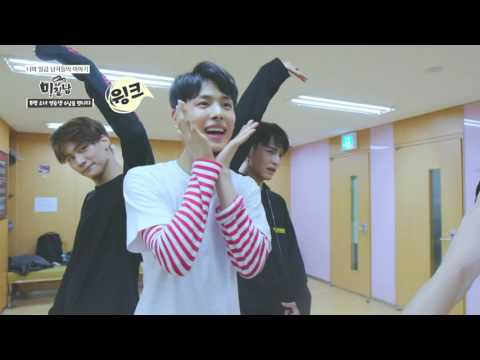 apink visits their brother group VICTON (Plan A entertainment) 7men rough eng sub MP3