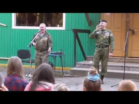 Орлятские песни - Афганистан (Ветеран)