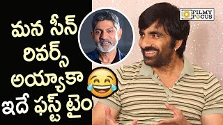 Ravi Teja Reveals Hilarious Conversation with Jagapathi Babu on Nela Ticket Movie Sets