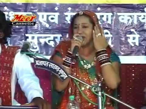 Asha Vaishnav | Ganpat Gavra Aapra Re | Rajasthani Live Bhajan...