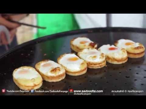 ขนมไข่เกาหลีใต้ น่ากินมาก ประมาณไข่ดาวขนมปังอบ