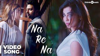 Koditta Idangalai Nirappuga   Na Re Na Video Song   Shanthanu   R.Parthiban   Sathya