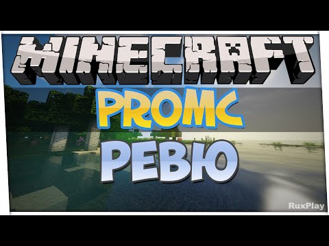 Minecraft Server Reviews #5 - ProMC 1.9 - 1.10.2 [BG]