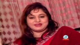 Harun Kisinger Bangla Comedy 2016 Konna Rashi (কন্যা রাশি)