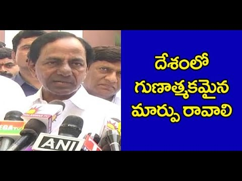 CM KCR Speaks With Media After Meeting With DMK Leader MK Stalin | Federal Front |Great Telangana TV