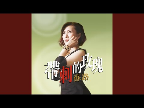 download lagu 阿嬤的愁 gratis
