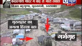 Kedarnath Temple compound washed away