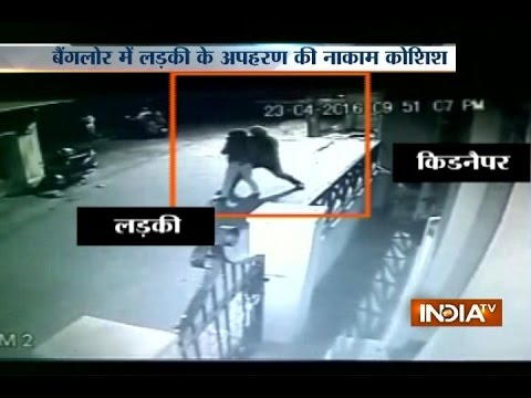 Caught On Cam: CCTV captures Girl kidnapping scene openly in Bangalore