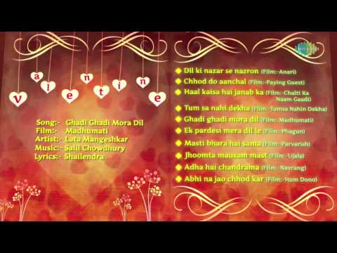 Classic Love Songs- Ulfat | Old Hindi Songs | Romantic Hits