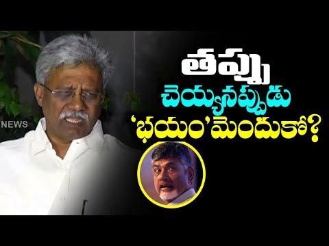 BJP MLA Manikyala Rao Slams TDP Govt over IT Raids | Latest Political Updates | Mana Aksharam