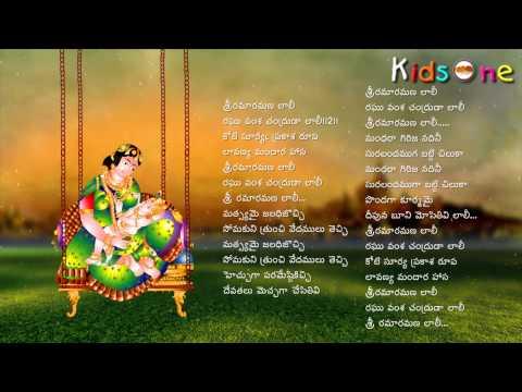 Laali Paatalu In Telugu || Sree Rama Ramana Laali || with Telugu...