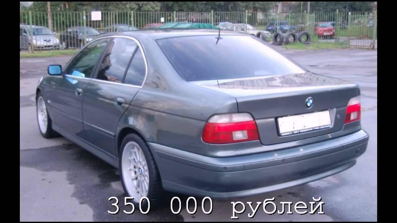 Объявления о продаже авто