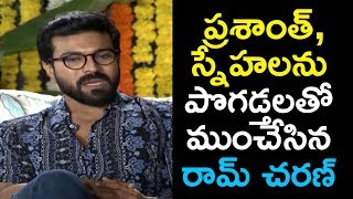 Ram Charan About Sneha and Prasanth # Ram Charan Interview | Vinaya Vidheya Rama