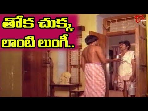 Chiranjeevi Romance With Madhavi