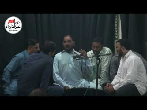 Syed Naeam Haider Naqvi | Soz o Salam | Majlis e Aza | 27 Zilhaj 2017 | Imambargah Mumtazabad Multan